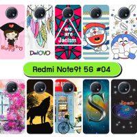 M5899-S04 เคส xiaomi redmi note9t 5g พิมพ์ลายการ์ตูน Set04 (เลือกลาย)