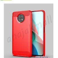 M5904-04 เคสยางกันกระแทก xiaomi redmi note9t 5g สีแดง
