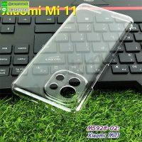 M5928-02 เคสแข็งใส Xiaomi Mi11 คลุมรอบขอบจอเครื่อง