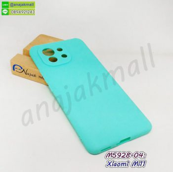 M5928-04 เคสยางนิ่ม Xiaomi Mi11 สีเขียวมินท์