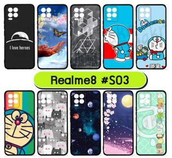 M6014-03 เคสยาง realme8 พิมพ์ลายการ์ตูน Set03 (เลือกลาย)