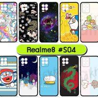 M6014-04 เคสยาง realme8 พิมพ์ลายการ์ตูน Set04 (เลือกลาย)