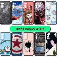 M6036-S02 เคสยาง oppo reno5 พิมพ์ลายการ์ตูน Set02 (เลือกลาย)