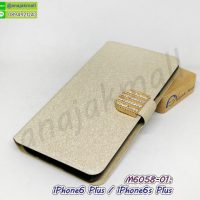 M6058-01 เคสหนังฝาพับ iphone6plus / iphone6splus สีทอง