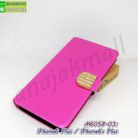M6058-03 เคสหนังฝาพับ iphone6plus / iphone6splus สีชมพู