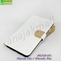 M6058-04 เคสหนังฝาพับ iphone6plus / iphone6splus สีขาว