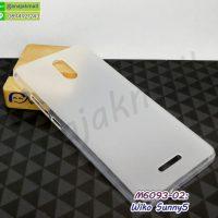 M6093-02 เคสยางนิ่ม Wiko Sunny5 สีขาว
