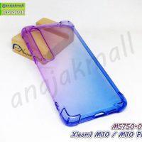 M5750-01 เคสยางทูโทน xiaomi mi10 / mi10 pro สีม่วง-น้ำเงิน