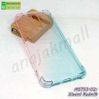M5753-02 เคสยาง Xiaomi Redmi9 สีชมพู-เขียว