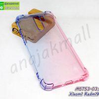 M5753-03 เคสยาง Xiaomi Redmi9 สีน้ำเงิน-ชมพู
