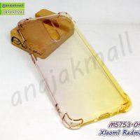 M5753-04 เคสยาง Xiaomi Redmi9 สีดำ-เหลือง