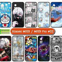 M5871-02 เคสยาง Xiaomi Mi10t / Mi10tPro พิมพ์ลายการ์ตูน Set02 (เลือกลาย)