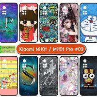 M5871-03 เคสยาง Xiaomi Mi10t / Mi10tPro พิมพ์ลายการ์ตูน Set03 (เลือกลาย)