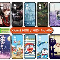 M5871-04 เคสยาง Xiaomi Mi10t / Mi10tPro พิมพ์ลายการ์ตูน Set04 (เลือกลาย)