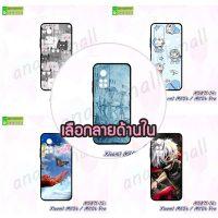 M5871 เคสยาง Xiaomi Mi10t / Mi10tPro พิมพ์ลายการ์ตูน (เลือกลาย)