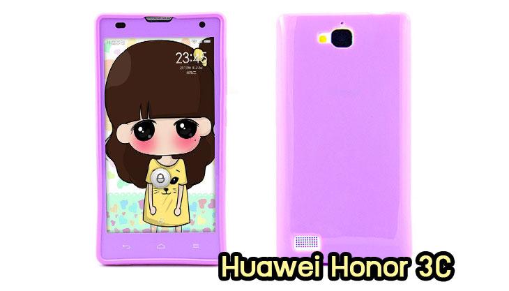 เคส Huawei honor 3C,เคสหนัง Huawei honor 3C,เคสไดอารี่ Huawei honor 3C,เคสพิมพ์ลาย Huawei honor 3C,เคสสกรีนลายหัวเว่ย 3c,สั่งพิมพ์เคสหัวเหว่ย 3C,เคสโชว์เบอร์หัวเหว่ย 3C,กรอบยางกันกระแทกหัวเหว่ย 3C,กรอบสกรีนการ์ตูนหัวเหว่ย 3C,เคสทูโทน Huawei 3C,ฝาพับการ์ตูนหัวเหว่ย 3C,เคสคริสตัลหัวเหว่ย 3C,เคสฟรุ๊งฟริ๊งหัวเหว่ย 3C,เคสอลูมิเนียม Huawei 3C,เคสประดับหัวเว่ย 3c,กรอบยางนิ่มสีหัวเหว่ย 3C,รับสกรีนเคสหัวเหว่ย 3C,เคสฝาพับ Huawei honor 3C,ฝาหลังกันกระแทกหัวเหว่ย 3C,ซิลิโคนยางนิ่มหัวเหว่ย 3C,กรอบโรบอทหัวเหว่ย 3C,เคสวันพีชหัวเหว่ย 3C,เคสลายโดเรม่อนหัวเหว่ย 3C,เคสโรบอทหัวเหว่ย 3C,กรอบอลูมิเนียม Huawei 3C,เคสหนังฝาพับหัวเหว่ย 3C,กรอบหนังหัวเหว่ย 3C,กรอบหนังโชว์เบอร์การ์ตูนหัวเหว่ย 3C,รับพิมพ์เคสแข็งหัวเหว่ย 3C,สั่งสกรีนลายการ์ตูนหัวเหว่ย 3C,เคสยางนิ่มหัวเหว่ย 3C,ซิลิโคนฟิล์มสีหัวเหว่ย 3C,เคสมิเนียมหัวเหว่ย 3C,กรอบมิเนียมหัวเหว่ย 3C,ซองมีสายคล้องคอ honor 3C,เคสสกรีน Huawei 3C,เคสแข็งพลาสติกหัวเหว่ย 3C,เคสแข็งประดับหัวเหว่ย 3C,กรอบประดับหัวเหว่ย 3C,เคสยางใสหัวเหว่ย 3C,เคสแข็งแต่งเพชร honor 3C,ซองหนัง honor 3C