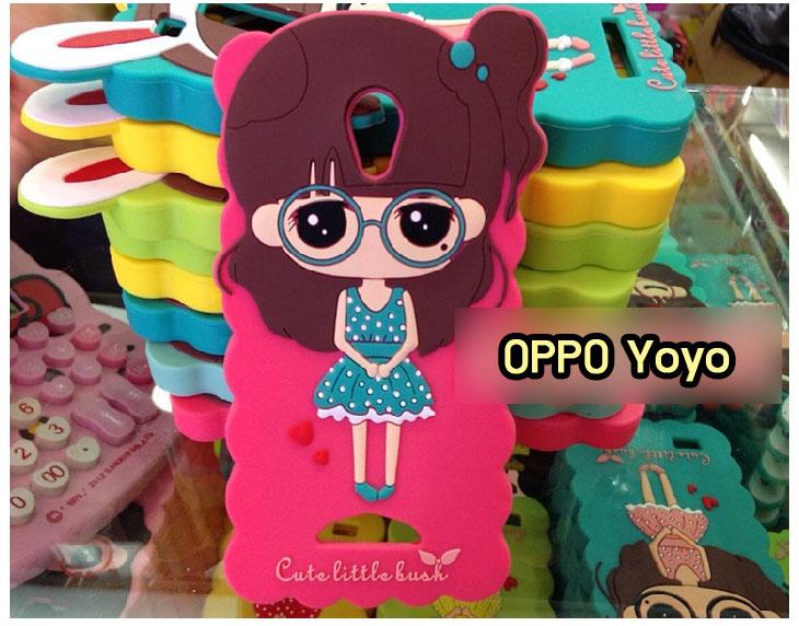 M902-01 เคสซิลิโคนตัวการ์ตูน OPPO Yoyo หญิง I | Anajak