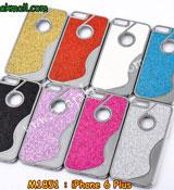 เคส iphone6 plus,เคส iphone6 plus,เคสหนัง iphone6 plus,เคสไอโฟน6 plus,ซองหนังไอโฟน6 plus,เคส iphone6 plus,เคสฝาพับ iphone6 plus,เคสยาง iphone6 plus,เคสตัวการ์ตูน iphone6,ซอง iphone6 plus,กรอบ iphone6 plus,case iphone6 plus,เคสฝาพับพิมพ์ลาย iphone6 plus,เคสโชว์เบอร์ iphone6 plus,เคสไดอารี่ iphone6 plus,เคสประดับ iphone6 plus,เคสยางลายการ์ตูนไอโฟน 6 plus,เคสกรอบอลูมิเนียม iphone6 plus,กรอบโลหะ iphone6 plus,เคสกรอบอลูมิเนียม,เคสสกรีนไอโฟน6 พลัส,เคสคริสตัล iphone 6 plus,เคสหนังลายการ์ตูนไอโฟน6 plus,เคสหูกระต่าย iphone 6 plus,เคสสายสะพาย iphone 6 plus,เคสขวดน้ำหอม iphone 6 plus,เคสกระเป๋าหนัง iphone 6 plus,เคสกระเป๋าคริสตัล iphone 6 plus,เคสคริสตัล iphone 6 plus