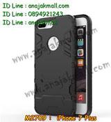 เคส iPhone7 Plus,สกรีนเคสลายการ์ตูน 3 มิติ iPhone7 Plus,เคสพิมพ์ลาย iPhone7 Plus,เคสมือถือ iPhone7 Plus,เคสฝาพับ iPhone7 Plus,เคสกันกระแทก iPhone7 Plus,เคสโชว์เบอร์ iPhone7 Plus,เคสหนังสือ iPhone7 Plus,เคสอลูมิเนียม iPhone7 Plus,เคสตัวการ์ตูน iPhone7 Plus,เคสพลาสติก iPhone7 Plus,เคสพลาสติกลายการ์ตูน iPhone7 Plus,เคสฝาพับคริสตัล iPhone7 Plus,เคสโรบอท iPhone7 Plus,เคสสกรีน 3 มิติ iPhone7 Plus,เคสฝาพับกระจก iPhone7 Plus,เคสการ์ตูนสะพายไหล่ iPhone7 Plus,เคสสายสะพาย iPhone7 Plus,เคสหูกระต่าย iPhone7 Plus,เคสคริสตัล iPhone7 Plus,เคสประดับ iPhone7 Plus,กรอบอลูมิเนียม iPhone7 Plus,เคส 2 ชั้น iPhone7 Plus,เคสยางลายการ์ตูน 3D iPhone7 Plus,เคสไดอารี่ iPhone7 Plus,เคสสมุด iPhone7 Plus,เคสกระเป๋าสะพาย iPhone7 Plus,เคสสกรีน 3D ไอโฟน5 se,เคสแข็งพิมพ์ลาย iPhone7 Plus,เคสยางสกรีน iPhone7 Plus,เคสกันกระแทก 2 ชั้น iPhone7 Plus,เคสนิ่มพิมพ์ลาย iPhone7 Plus,เคสแต่งคริสตัลไอโฟน 5 se,เคสคริสตัลฟรุ้งฟริ้ง iPhone7 Plus,เคสยางสกรีน 3 มิติ iPhone7 Plus,เคสยางใส iPhone7 Plus,เคสยางนิ่มลาย 3 มิติ iPhone7 Plus,เคสซิลิโคน iPhone7 Plus,เคสโรบอทกันกระแทก iPhone7 Plus,รับสกรีนเคส iPhone7 Plus,เคสมีสายคล้องมือ iPhone7 Plus,เคสปั้มเปอร์ iPhone7 Plus,กรอบบั้มเปอร์ไอโฟน 5 se,สกรีนเคสเต็มรอบ iPhone7 Plus,เคสกรอบโลหะ iPhone7 Plus,เคสแต่งคริสตัลไอโฟน 7,เคสขวดน้ำหอม iPhone7 Plus,เคสตัวการ์ตูนเด็ก iPhone7 Plus,เคสแปะหลัง iPhone7 Plus