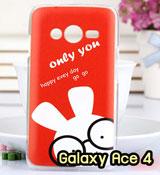 เคสซัมซุง ace4,เคสซัมซุง galaxy ace4,เคส galaxy ace4,เคสพิมพ์ลาย galaxy ace4,เคสมือถือซัมซุง galaxy ace4,เคสฝาพับซัมซุง galaxy ace4,เคสไดอารี่ samsung galaxy ace4,เคสแข็งพิมพ์ลาย galaxy ace4,เคสนิ่มพิมพ์ลาย galaxy ace4,เคสซิลิโคน samsung galaxy ace4