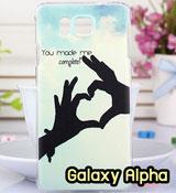 เคสซัมซุง alpha,เคสซัมซุง galaxy alpha,เคส galaxy alpha,เคสพิมพ์ลาย galaxy alpha,เคสมือถือซัมซุง galaxy alpha,เคสฝาพับซัมซุง galaxy alpha,เคสไดอารี่ samsung galaxy alpha,เคสแข็งพิมพ์ลาย galaxy alpha,เคสนิ่มพิมพ์ลาย galaxy alpha,เคสซิลิโคน samsung galaxy alpha