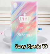 เคสมือถือ Sony,เคส sony m2,เคสฝาพับ xperia m2,เคสโชว์เบอร์ sony,เคส Xperia Arc S,เคส Xperia T,เคส Xperia T3,เคส Xperia Z1,เคส Xperia S, เคส Xperia ion,เคส Xperia TX,เคส Xperia Sola,เคส Xperia Neo L,เคส Xperia ZR,เคส Xperia Neo,เคส Xperia ZL,ซองหนัง Xperia SP,เคส Xperia U,เคส Xperia V,case sony ZL,เคสโซนี่ L39H,เคสโซนี่ S36H,เคสโซนี่ M35H,เคสโซนี่ Xperia C,เคสโซนี่ Xperia M,เคส Sony E1,เคส Sony Z2,เคส Sony T2