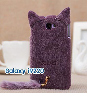 M104เคสมือถือ Samsung Galaxy Note