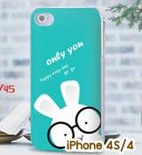 Anajak Mall ขายเคสมือถือ, หน้ากาก, ซองมือถือ, กรอบมือถือ, เคสมือถือ iPhone, case iPhone, หน้ากาก,เคส iPhone 5, เคสไอโฟน 5, case iPhone 5, เคสหนัง iPhone5, หน้ากากหนัง iPhone 5, กรอบมือถือ iPhone5, เคสมือถือ iPhone4S, ipad2, ipad3, ipad mini, เคส ipad mini, กรอบ ipad mini, หน้ากาก ipad mini, เคส ipad2, เคส ipad3, case ipad2, case ipad3, case iphone5, case iphone4, case iphone4s, case ipad mini, case mobile iphone5, case mobile iphone4, กรอบมือถือ iphone5, กรอบมือถือ iphone4, กรอบมือถือiphone4s,  เคสหนังอย่างดี iphone5, เคสหนัง ipad mini, ipad mini เคสหนังอย่างดี, เคสนิ่ม iphone5, เคสนิ่ม iphone4, เคสนิ่ม iphone4s, หมอนวางไอแพด, หมอนรอง iPad, หมอนรอง iPad ในรถ, หมอนวางไอแพดในรถ, iPad Mini, case iPad mini, เคส ipad mini, กรอบ ipad mini, หน้ากาก ipad mini, เคสไอแพดมินิพร้อมคีย์บอร์ด, เคสซิลิโคน iPhone, เคสซิลิโคน iPad Mini, ปากกา Stylus Touch 2 in 1, ปากกาสำหรับ ipad,จุกเสียบโทรศัพท์,จุกเสียบกันฝุ่น,จุกเสียบโทรศัพท์ลายการ์ตูน, ปากกาสำหรับ iphone, เคสพิมพ์ลาย iphone4s, เคสพิมพ์ลาย iphone4, เคสพิมพ์ลาย iphone5, หน้ากาก iphone4, หน้ากาก iphone5, ซอง iphone4, ซอง iphone5, เคสแข็ง iphone4, เคสแข็ง iphone4s, เคสแข็ง iphone5, hard case iphone4, hard case iphone4s, hard case iphone5, ซองหนังมือถือ iphone4, ซองหนังมือถือ iphone4s, ซองหนังมือถือ iphone5, ซองหนังมือถือ iphone, กรอบมือถือ iphone4, กรอบมือถือ iphone4s, กรอบมือถือ iphone5, เคสหนังไดอารี่ iphone4, เคสหนังไดอารี่ iphone4s, เคสหนังไดอารี่ iphone5, เคสหนังฝาพับ iphone4, เคสหนังฝาพับ iphone4s, เคสหนังฝาพับ iphone5, เคสมือถือพิมพ์ลาย iphone4, เคสมือถือพิมพ์ลาย iphone4s, เคสมือถือพิมพ์ลาย iphone5, เคสพิมพ์ลายราคาถูก iphone4, เคสพิมพ์ลายราคาถูก iphone4s, เคสพิมพ์ลายราคาถูก iphone5, เคสมือถือหนังลายการ์ตูน iphone4, เคสมือถือหนังลายการ์ตูน iphone4s, เคสมือถือหนังลายการ์ตูน iphone5,  colorfull iphone4, colorfull iphone4s, colorfull iphone5, ซิลิโคนเคส iphone4, ซิลิโคนเคส iphone4s, ซิลิโคนเคส iphone5, เคสไอโฟน 4, เคสไอโฟน 4s, เคสไอโฟน 5, เคสหนังไอโฟน 4, เคสหนังไอโฟน 4s, เคสหนังไอโฟน 5, case TPU iphone 4, case TPU 4s, case TPU 5,