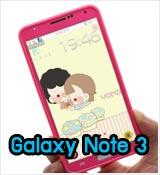 เคสมือถือ Samsung,เคส galaxy grand,galaxy note3,เคสซัมซุง galaxy s2,เคสซัมซุง galaxy s3,เคสซัมซุง galaxy note, เคสซัมซุง galaxy note2,เคส galaxy tab,galaxy S2,galaxy S3,galaxy note,เคสซัมซุง galaxy grand,เคสซัมซุง galaxy mega 5.8, galaxy s4,galaxy note8