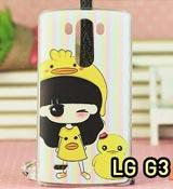 เคสมือถือ LG Optimus ,เคสกระจก LG,เคสหนัง LG Optimus,ซองหนัง LG Optimus,เคส LG Optimus ลายการ์ตูน, เคส LG Optimus L9,เคส LG Optimus L5,เคส LG Nexus4,เคส LG Optimus 4x, เคส LG Prada 3.0,เคส LG Optimus G, เคส LG Optimus L7,เคส LG Optimus Black,เคส LG Optimus 2X P990,เคส LG Optimus G2, เคส LG Nexus 5,เคส LG G2 mini