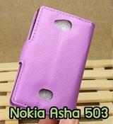เคสโนเกีย,เคสโนเกีย Asha,เคส nokia x,เคสโนเกียลูเมีย 630,เคส Nokia Lumia 820,เคส Nokia Lumia 920,เคส Nokia Lumia 800,เคส Nokia Lumia 900,เคส Nokia Lumia 505,เคส Nokia Lumia 710,เคส Nokia Lumia 520,เคส Nokia Lumia 1320,เคส Nokia Lumia 625,เคส Nokia 925,เคส Nokia Asha,เคส Nokia 808 Pure View,เคส Nokia 720,เคส Nokia N9,เคส Nokia 1520,เคส Nokia Lumia 1020,เคสมือถือโนเกีย,เคสโนเกียลูเมีย