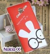 เคส Nokia X,เคส Nokia XL,เคสฝาพับ Nokia X,เคสพิมพ์ลาย Nokia XL,เคสพิมพ์ลาย Nokia X,เคสพิมพ์ลายโนเกีย X,เคสฝาพับ Nokia X,เคสไดอารี่ Nokia X,เคสซิลิโคน Nokia X,เคสฝาพับ Nokia XL,เคสไดอารี่ Nokia XL,เคสซิลิโคน Nokia XL,เคส Nokia Lumia820, เคส Nokia Lumia920, เคส Nokia Lumia800, เคส Nokia Lumia900, เคส Nokia Lumia505, เคส Nokia Lumia720, เคส Nokia Lumia520, เคส Nokia Lumia822 , เคส Nokia Lumia510, เคส Nokia C-7, เคส Nokia Asha, เคส Nokia 808 Pure View, เคส Nokia X7, เคส Nokia N9, เคส Nokia N8, เคสพิมพ์ลาย Nokia Lumia820, เคสพิมพ์ลาย Nokia Lumia920, เคสพิมพ์ลาย Nokia Lumia800, เคสพิมพ์ลาย Nokia Lumia900, เคสพิมพ์ลาย Nokia Lumia505, เคสพิมพ์ลาย Nokia Lumia710, เคสพิมพ์ลาย Nokia Lumia520, เคสพิมพ์ลาย Nokia Lumia822 , เคสพิมพ์ลาย Nokia Lumia510, เคสพิมพ์ลาย Nokia C-7, เคสพิมพ์ลาย Nokia Asha, เคสพิมพ์ลาย Nokia 808 Pure View, เคสพิมพ์ลาย Nokia X7, เคสพิมพ์ลาย Nokia N9, เคสพิมพ์ลาย Nokia N8,เคสหนัง Nokia Lumia820, เคสหนัง Nokia Lumia920, เคสหนัง Nokia Lumia800, เคสหนัง Nokia Lumia900, เคสหนัง Nokia Lumia505, เคสหนัง Nokia Lumia720, เคสหนัง Nokia Lumia520, เคสหนัง Nokia Lumia822 , เคสหนัง Nokia Lumia510, เคสหนัง Nokia C-7, เคสหนัง Nokia Asha, เคสหนัง Nokia 808 Pure View, เคสหนัง Nokia X7, เคสหนัง Nokia N9, เคส Nokia N8, เคสมือถือราคาถูก, เคสมือถือหนังราคาถูก, เคสพิมพ์ลายราคาถูก, เคสมือถือพิมพ์ลาย, เคสมือถือหนัง, เคสมือถือหนังลายการ์ตูน, เคสหนังฝาพับ Nokia Lumia820, เคสหนังฝาพับ Nokia Lumia920, เคสหนังฝาพับ Nokia Lumia800, เคสหนังฝาพับ Nokia Lumia900, เคสหนังฝาพับ Nokia Lumia505, เคสหนังฝาพับ Nokia Lumia720, เคสหนังฝาพับ Nokia Lumia520, เคสหนังฝาพับ Nokia Lumia822 , เคสหนังฝาพับ Nokia Lumia510, เคสหนังฝาพับ Nokia C-7, เคสหนังฝาพับ Nokia Asha, เคสหนังฝาพับ Nokia 808 Pure View, เคสหนังฝาพับ Nokia X7, เคสหนังฝาพับ Nokia N9, เคสหนังฝาพับ Nokia N8, เคสหนังไดอารี่ Nokia Lumia820, เคสหนังไดอารี่ Nokia Lumia920, เคสหนังไดอารี่ Nokia Lumia800, เคสหนังไดอารี่ Nokia Lumia900, เคสหนังไดอารี่ Nokia Lumia505, เคสหนังไดอารี่ Nokia Lumia720, เคสหนังไดอารี่ Nokia Lumia520, เคสหนังไดอารี่ Nokia L