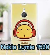 เคส Nokia Lumia 820,เคส Nokia Lumia 920,เคส Nokia Lumia 800,เคส Nokia Lumia 900,เคส Nokia Lumia 505,เคส Nokia Lumia 710,เคส Nokia Lumia 520,เคส Nokia Lumia 1320,เคส Nokia Lumia 625,เคส Nokia 925,เคส Nokia Asha,เคส Nokia 808 Pure View,เคส Nokia 720,เคส Nokia N9,เคส Nokia 1520,เคส Nokia Lumia 1020,เคสมือถือโนเกีย,เคสโนเกียลูเมีย