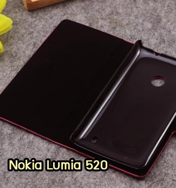 M203 เคสฝาพับ Nokia Lumia 520