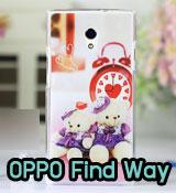 เคสมือถือ OPPO,เคสหนัง OPPO,เคสไดอารี่ OPPO,ซองหนัง OPPO,เคสพิมพ์ลาย OPPO,เคสซิลิโคน OPPO,เคสฝาพับ OPPO,เคสฝาพับพิมพ์ลาย OPPO,เคส OPPO,เคส OPPO Gemini,เคส OPPO Melody,เคส OPPO Guitar,เคส OPPO Find3,เคส OPPO Find5,เคส OPPO Finder,เคส OPPO Find Way,เคส OPPO Muse,เคส OPPO Mirror,เคส OPPO Piano,เคส OPPO Clover