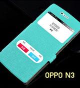 เคส OPPO N3,เคสหนัง OPPO N3,เคสไดอารี่ OPPO N3,เคส OPPO N3,เคสพิมพ์ลาย OPPO N3,เคสฝาพับ OPPO N3,เคสซิลิโคนฟิล์มสี OPPO N3,เคสนิ่ม OPPO N3,เคสยาง OPPO N3,เคสซิลิโคนพิมพ์ลาย OPPO N3,เคสแข็งพิมพ์ลาย OPPO N3,เคสหนังฝาพับ oppo n3,กรอบ oppo n3