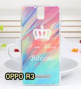 เคส OPPO R3,เคสหนัง OPPO R3,เคสไดอารี่ OPPO R3,เคส OPPO R3,เคสพิมพ์ลาย OPPO R3,เคสฝาพับ OPPO R3,เคสซิลิโคนฟิล์มสี OPPO R3,เคสนิ่ม OPPO R3,เคสยาง OPPO R3,เคสซิลิโคนพิมพ์ลาย OPPO R3,เคสแข็งพิมพ์ลาย OPPO R3,เคสซิลิโคน oppo R3,เคสฝาพับ oppo R3,เคสพิมพ์ลาย oppo R3,เคสหนัง oppo R3