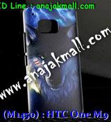 เคสมือถือ HTC one m9,กรอบมือถือ HTC one m9,ซองมือถือ HTC one m9,เคสหนัง HTC one m9,เคสพิมพ์ลาย HTC one m9,เคสฝาพับ HTC one m9,เคสพิมพ์ลาย HTC one m9,เคสไดอารี่ HTC one m9,เคสฝาพับพิมพ์ลาย HTC one m9,เคสซิลิโคนเอชทีซี one m9,เคสซิลิโคนพิมพ์ลาย HTC one m9,เคสแข็งพิมพ์ลาย HTC one m9,เคสตัวการ์ตูน HTC one m9,เคสประดับ htc one m9,เคสคริสตัล htc one m9,เคสตกแต่งเพชร htc one m9