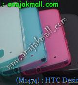 เคสมือถือ HTC desire 526g,กรอบมือถือ HTC desire 526g,ซองมือถือ HTC desire 526g,เคสหนัง HTC desire 526g,เคสพิมพ์ลาย HTC desire 526g,เคสฝาพับ HTC desire 526g,เคสพิมพ์ลาย HTC desire 526g,เคสไดอารี่ HTC desire 526g,เคสฝาพับพิมพ์ลาย HTC desire 526g,เคสซิลิโคนเอชทีซี desire 526g,เคสซิลิโคนพิมพ์ลาย HTC desire 526g,เคสแข็งพิมพ์ลาย HTC desire 526g,เคสตัวการ์ตูน HTC desire 526g,เคสประดับ htc desire 526g,เคสคริสตัล htc desire 526g,เคสตกแต่งเพชร htc desire 526g