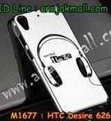 เคสมือถือ HTC desire 626,กรอบมือถือ HTC desire 626,ซองมือถือ HTC desire 626,เคสหนัง HTC desire 626,เคสพิมพ์ลาย HTC desire 626,เคสฝาพับ HTC desire 626,เคสพิมพ์ลาย HTC desire 626,เคสไดอารี่ HTC desire 626,เคสอลูมิเนียม HTC desire 626,เคสฝาพับพิมพ์ลาย HTC desire 626,เคสซิลิโคนเอชทีซี desire 626,เคสฝาพับแต่งเพชร,HTC desire 626,เคสสกรีนลาย HTC desire 626,สั่งทำเคสแต่งเพชร HTC desire 626,เคสซิลิโคนพิมพ์ลาย HTC desire 626,เคสแข็งพิมพ์ลาย HTC desire 626,เคสตัวการ์ตูน HTC desire 626,เคสประดับ htc desire 626,เคสคริสตัล htc desire 626,เคสตกแต่งเพชร htc desire 626