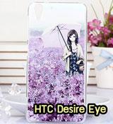 เคสมือถือ HTC desire eye,กรอบมือถือ HTC desire eye,ซองมือถือ HTC desire eye,เคสหนัง HTC desire eye,เคสพิมพ์ลาย HTC desire eye,เคสฝาพับ HTC desire eye,เคสพิมพ์ลาย HTC desire eye,เคสไดอารี่ HTC desire eye,เคสฝาพับพิมพ์ลาย HTC desire eye,เคสซิลิโคนเอชทีซี desire eye,เคสซิลิโคนพิมพ์ลาย HTC desire eye,เคสแข็งพิมพ์ลาย HTC desire eye,เคสตัวการ์ตูน HTC desire eye,