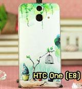 เคสมือถือ HTC One E8,กรอบมือถือ HTC One E8,ซองมือถือ HTC One E8,เคสหนัง HTC One E8,เคสพิมพ์ลาย HTC One E8,เคสฝาพับ HTC One E8,เคสพิมพ์ลาย HTC One E8,เคสไดอารี่ HTC One E8,เคสฝาพับพิมพ์ลาย HTC One E8,เคสซิลิโคนเอชทีซี One E8,เคสซิลิโคนพิมพ์ลาย HTC One E8,เคสแข็งพิมพ์ลาย HTC One E8,เคสตัวการ์ตูน HTC One E8