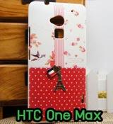 เคสมือถือ HTC,กรอบมือถือ HTC,ซองมือถือ HTC,เคสหนัง HTC ONE X,เคสพิมพ์ลาย HTC ONE X,เคสฝาพับ HTC ONE X,เคส HTC one max,เคสไดอารี่ HTC ONE X,เคสมือถือ HTC Butterfly,เคสไดอารี่พิมพ์ลาย One SV,เคสฝาพับ HTC Desire X,เคสพิมพ์ลาย HTC Flyer,เคส HTC One V,เคส HTC One S,เคส HTC Desire 500,เคส HTC Sensation XL