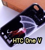 เคสมือถือ HTC,กรอบมือถือ HTC,ซองมือถือ HTC,เคสหนัง HTC ONE X,เคสพิมพ์ลาย HTC ONE X,เคสฝาพับ HTC ONE X, เคสไดอารี่ HTC ONE X,เคสมือถือ HTC Butterfly,เคสไดอารี่พิมพ์ลาย One SV,เคสฝาพับ HTC Desire X,เคสพิมพ์ลาย HTC Flyer, เคส HTC One V,เคส HTC One S