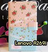 เคส Lenovo A269i,เคสหนัง Lenovo A269i,เคสฝาพับ Lenovo A269i,เคสพิมพ์ลาย Lenovo A269i,เคสไดอารี่เลอโนโว A269i,เคสซิลิโคนพิมพ์ลายเลอโนโว A269i,เคสหนังเลอโนโว A269i,เคสยางตัวการ์ตูน Lenovo A269i,เคสหนังฝาพับเลอโนโว A269i,กรอบ Lenovo A269i