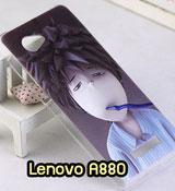 เคส Lenovo a880,เคสประดับ Lenovo a880,เคสหนัง Lenovo a880,เคสฝาพับ Lenovo a880,เคสพิมพ์ลาย Lenovo a880,เคสไดอารี่เลอโนโว a880,เคสหนังเลอโนโว a880,เคสยางตัวการ์ตูน Lenovo a880
