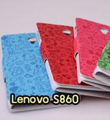 เคส Lenovo S860,เคสหนัง Lenovo S860,เคสฝาพับ Lenovo S860,เคสพิมพ์ลาย Lenovo S860,เคสไดอารี่เลอโนโว S860,เคสซิลิโคนพิมพ์ลายเลอโนโว S860,เคสหนังเลอโนโว S860,เคสยางตัวการ์ตูน Lenovo S860,เคสหนังฝาพับเลอโนโว S860,กรอบ Lenovo S860,เคสนิ่ม Lenovo S860