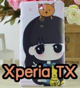เคสมือถือ Sony,เคส Xperia Arc S,เคส Xperia T,เคส Xperia J,เคส Xperia Z1,เคส Xperia S, เคส Xperia ion,เคส Xperia TX,เคส Xperia Sola,เคส Xperia Neo L,เคส Xperia ZR,เคส Xperia Neo,เคส Xperia ZL,ซองหนัง Xperia SP,เคส Xperia U,เคส Xperia V,case sony ZL