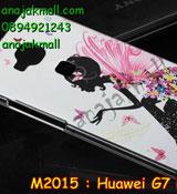 เคส Huawei g7 plus,รับสกรีนเคส Huawei g7 plus,รับพิมพ์ลายเคส Huawei g7 plus,เคสหนัง Huawei g7 plus,เคสไดอารี่ Huawei g7 plus,เคสพิมพ์ลาย Huawei g7 plus,เคสฝาพับ Huawei g7 plus,เคสทูโทน Huawei g7 plus,กรอบ 2 ชั้น Huawei g7 plus,เคสหนังประดับ Huawei g7 plus,เคสแข็งประดับ Huawei g7 plus,สั่งสกรีนเคส Huawei g7 plus,เคสตัวการ์ตูน Huawei g7 plus,เคสซิลิโคนเด็ก Huawei g7 plus,เคสสกรีนลาย Huawei g7 plus,เคสลายทีมฟุตบอล Huawei g7 plus,เคสแข็งทีมฟุตบอล Huawei g7 plus,ทำลายเคส Huawei g7 plus,เคสลายนูน 3D Huawei g7 plus,เคสยางใส Huawei g7 plus,เคสโชว์เบอร์หัวเหว่ย g7 plus,เคสยางหูกระต่าย Huawei g7 plus,เคสอลูมิเนียม Huawei g7 plus,เคสน้ำหอมมีสายสะพาย Huawei g7 plus,เคสซิลิโคน Huawei g7 plus,เคสยางฝาพับหัวเว่ย g7 plus,เคสยางมีหู Huawei g7 plus,เคสประดับ Huawei g7 plus,เคสปั้มเปอร์ Huawei g7 plus,เคสตกแต่งเพชร Huawei g7 plus,เคสอลูมิเนียมกระจก Huawei g7 plus,กรอบโลหะหลังกระจก Huawei g7 plus,เคสบั้มเปอร์ Huawei g7 plus,เคสประกบ Huawei g7 plus,เคสขอบอลูมิเนียมหัวเหว่ย g7 plus,เคสแข็งคริสตัล Huawei g7 plus,เคสฟรุ้งฟริ้ง Huawei g7 plus,เคสฝาพับคริสตัล Huawei g7 plus,เคสอลูมิเนียมหลังกระจก Huawei g7 plus