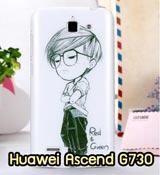 เคส Huawei,เคสหนัง Huawei,เคสไดอารี่ Huawei,เคสพิมพ์ลาย Huawei,เคสฝาพับ Huawei,เคสฝาพับพิมพ์ลาย Huawei,เคส huawei honor 3c,เคสหัวเว่ย honor 3c,เคส huawei ascend g730,เคส huawei ascend y600,เคส Huawei Ascend P6,เคส Huawei Ascend Mate,เคส Huawei Honor,เคส Huawei Ascend P1 U9200,เคส Huawei Ascend P2,เคสหัวเว่ย G700,เคสหัวเว่ย G610,เคส Huawei Ascend Y200,เคสมือถือหัวเว่ย,เคสหัวเว่ย U9508,เคส huawei y511,เคสหัวเว่ย Honor2